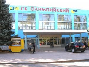 CК Олiмпiйськiй