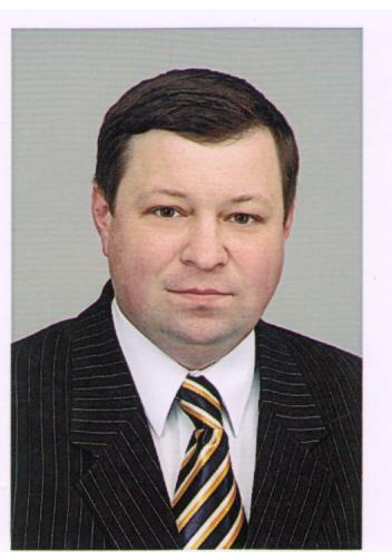 Юрьев Сергей Алексеевич